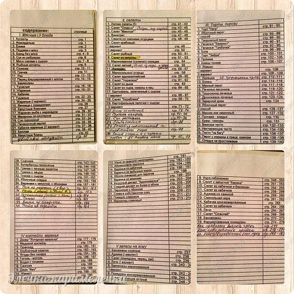 """Доброе утро, друзья и соседи по стране!  хочу поделиться своими кулинарными книгами, которыми пользуюсь, увидела в блоге """"Домик вышивающей кошки"""" https://helga-cat.blogspot.ru/ и мне понравилось и тоже захотела похвалиться. Очень благодарна Ольге-Helge-Cat за ее идею галереи «Моя кулинарная книга». Хочу сказать, что у Ольги очень тепло и уютно в ее Домике, и можно найти очень много полезной информации и просто отдохнуть с душой.  Если забежите на минутку, то останетесь у нее в гостях навсегда. Ольга, большое вам спасибо еще раз!!! Готовить я очень люблю, даже можно сказать, обожаю. Люблю, когда едят. Готовлю всегда с удовольствием и вкладываю частичку души. Очень люблю красивую посуду и чтоб в интерьере присутствовали красивые вещи, поэтому купились льняные салфетки, к ним сделала колечки, пошились фартучки на бутылочки, приготовились крупяные насыпушки и декоративные засолки.  На обеденном столе обязательно скатерть, и повседневно, а не только, когда приезжают гости. Для меня кухня, это теплый очаг, где вместе собирается моя семья и приезжают гости, которым у нас нравится и я очень этим довольна. Но в этом посте мы поговорим о моих кулинарных книгах. Все мои книги были мне подарены.   фото 4"""