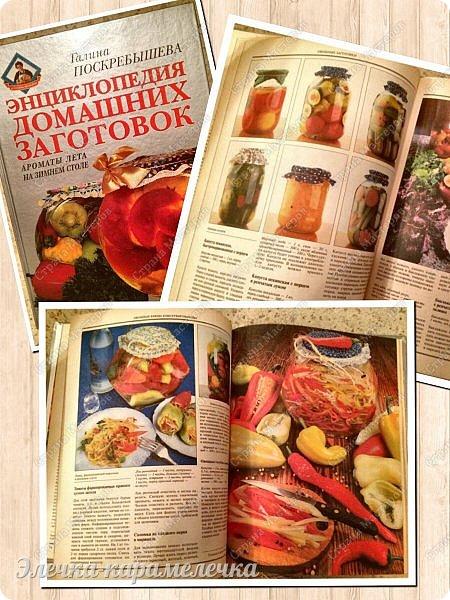 """Доброе утро, друзья и соседи по стране!  хочу поделиться своими кулинарными книгами, которыми пользуюсь, увидела в блоге """"Домик вышивающей кошки"""" https://helga-cat.blogspot.ru/ и мне понравилось и тоже захотела похвалиться. Очень благодарна Ольге-Helge-Cat за ее идею галереи «Моя кулинарная книга». Хочу сказать, что у Ольги очень тепло и уютно в ее Домике, и можно найти очень много полезной информации и просто отдохнуть с душой.  Если забежите на минутку, то останетесь у нее в гостях навсегда. Ольга, большое вам спасибо еще раз!!! Готовить я очень люблю, даже можно сказать, обожаю. Люблю, когда едят. Готовлю всегда с удовольствием и вкладываю частичку души. Очень люблю красивую посуду и чтоб в интерьере присутствовали красивые вещи, поэтому купились льняные салфетки, к ним сделала колечки, пошились фартучки на бутылочки, приготовились крупяные насыпушки и декоративные засолки.  На обеденном столе обязательно скатерть, и повседневно, а не только, когда приезжают гости. Для меня кухня, это теплый очаг, где вместе собирается моя семья и приезжают гости, которым у нас нравится и я очень этим довольна. Но в этом посте мы поговорим о моих кулинарных книгах. Все мои книги были мне подарены.   фото 7"""