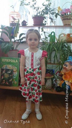 Добрый всем привет!  Вот такое ретро - платье для танца в детском саду родилось у меня.  фото 4