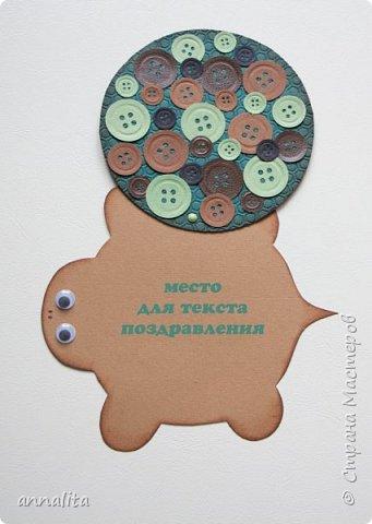 Здравствуйте. Ко Всемирному дню черепахи, который отмечается 23 мая, в детский журнал надо было сделать какую-нибудь черепашку. Мы с соавтором остановились на открытке.  фото 2