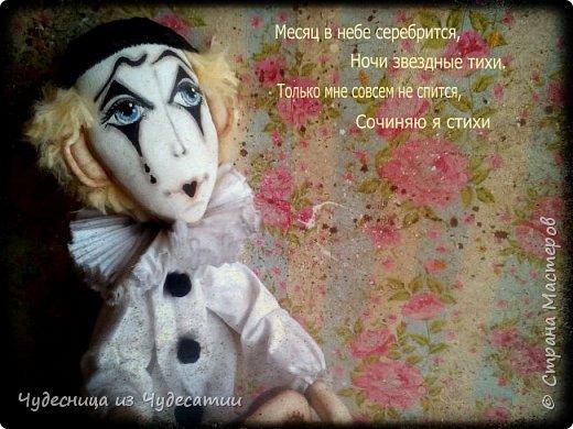 А куклы все любили Буратино.. Его признали сразу,-весельчак, Но,он же мальчик деревянный.. И даже не влюблялся,-холостяк! фото 5