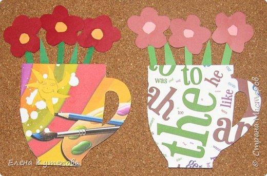 У сына совсем скоро выпускной из начальной школы. Вместе с детьми делали подарки учителям. Для предметников сделали вот такие открытки-кружки с цветами. Свой фон для каждого учителя, приклеили цветы. Информатика, физкультура. фото 3