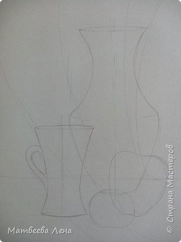 Вот такой натюрморт мы рисуем с ребятами на занятиях.  фото 3