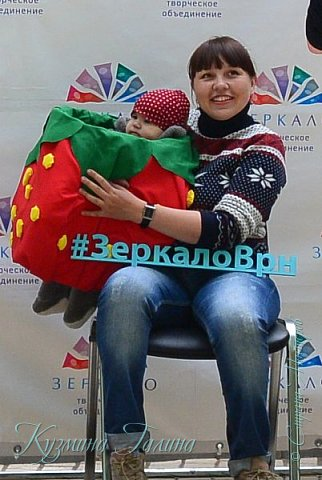 Примерно в начале ноября у нас в Воронеже решили провести фестиваль национальных кухонь.Задумка была хорошая,но погодные условия не позволили развернуться фестивалю в полном объёме.Поэтому власти решили перенести праздник на 20 мая..Полгода вспоминая бесподобные манты,которые мы с коллегой отведали на фестивале в прошлый раз,я решила непременно вновь посетить это мероприятие. фото 33