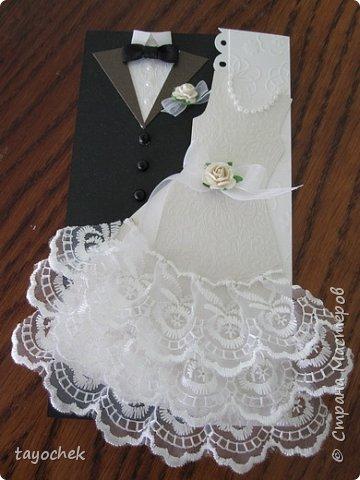 И вдогонку еще один свадебный конвертик для подарка фото 1
