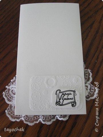И вдогонку еще один свадебный конвертик для подарка фото 2