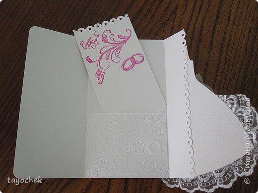 И вдогонку еще один свадебный конвертик для подарка фото 5