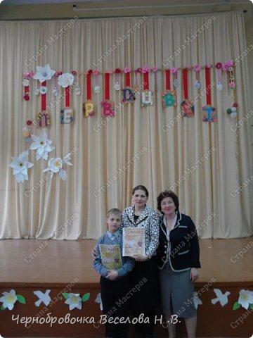 26апреля в Самарской школе 132 проводились Международные славянские чтения, в рамках которых организуется выставка декоративно-прикладного творчества. В этом году было выставлено более 200 работ со всей Самарской области. Мы помимо этого давали мастер-класс по прорезной бересте фото 10