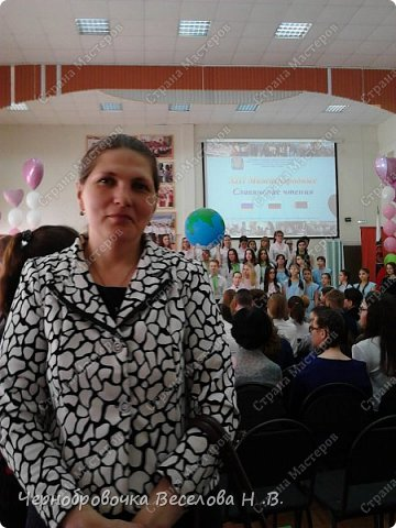 26апреля в Самарской школе 132 проводились Международные славянские чтения, в рамках которых организуется выставка декоративно-прикладного творчества. В этом году было выставлено более 200 работ со всей Самарской области. Мы помимо этого давали мастер-класс по прорезной бересте фото 1