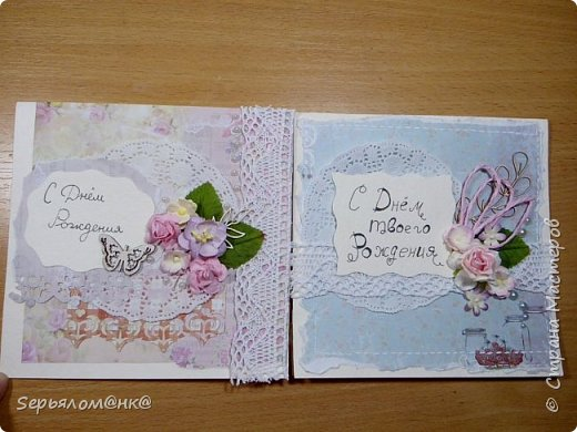 Вот такие открытки- сестрички сделались когда дню рождения мамы и тети) Одна останется дома, а другая совсем скоро отправиться покорять Столицу. фото 1