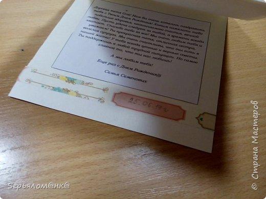 Вот такие открытки- сестрички сделались когда дню рождения мамы и тети) Одна останется дома, а другая совсем скоро отправиться покорять Столицу. фото 7
