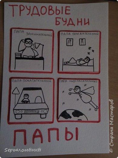 Вот такие открытки- сестрички сделались когда дню рождения мамы и тети) Одна останется дома, а другая совсем скоро отправиться покорять Столицу. фото 9