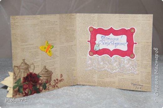 ЗДРАВСТВУЙТЕ!!! Сегодня я заканчиваю отчёт о подарочках девочкам Полине    http://stranamasterov.ru/user/429450          и  Танюшке(её мама Вика     http://stranamasterov.ru/user/400747         )  В моих хотелках очень много новых техник,которые я бы очень хотела попробовать,одна из них - открытки! А раз повод нашёлся,я с удовольствием,пересмотрев уйму информации по этому поводу,пошла в магазин,купила очень красивую бумагу и,боясь всё напрочь испортить,принялась за дело)) Появились вот такие(на мой,нескромный взгляд)),простенькие,но в то же время милые,нежненькие открыточки!!)) Очень мне понравились! А как мне понравилось делать открытки,вы и представить не можете)))) Теперь к моим любимым видам работ,от которых мне трудно отрываться, прибавилась ещё одна!)) фото 19