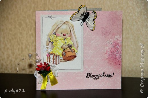 ЗДРАВСТВУЙТЕ!!! Сегодня я заканчиваю отчёт о подарочках девочкам Полине    http://stranamasterov.ru/user/429450          и  Танюшке(её мама Вика     http://stranamasterov.ru/user/400747         )  В моих хотелках очень много новых техник,которые я бы очень хотела попробовать,одна из них - открытки! А раз повод нашёлся,я с удовольствием,пересмотрев уйму информации по этому поводу,пошла в магазин,купила очень красивую бумагу и,боясь всё напрочь испортить,принялась за дело)) Появились вот такие(на мой,нескромный взгляд)),простенькие,но в то же время милые,нежненькие открыточки!!)) Очень мне понравились! А как мне понравилось делать открытки,вы и представить не можете)))) Теперь к моим любимым видам работ,от которых мне трудно отрываться, прибавилась ещё одна!)) фото 3