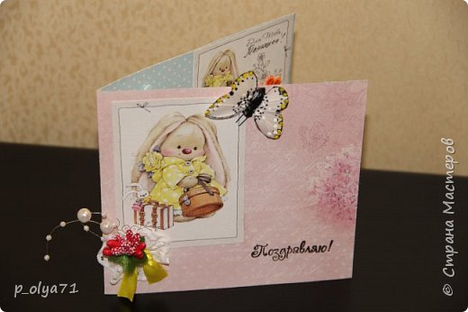 ЗДРАВСТВУЙТЕ!!! Сегодня я заканчиваю отчёт о подарочках девочкам Полине    http://stranamasterov.ru/user/429450          и  Танюшке(её мама Вика     http://stranamasterov.ru/user/400747         )  В моих хотелках очень много новых техник,которые я бы очень хотела попробовать,одна из них - открытки! А раз повод нашёлся,я с удовольствием,пересмотрев уйму информации по этому поводу,пошла в магазин,купила очень красивую бумагу и,боясь всё напрочь испортить,принялась за дело)) Появились вот такие(на мой,нескромный взгляд)),простенькие,но в то же время милые,нежненькие открыточки!!)) Очень мне понравились! А как мне понравилось делать открытки,вы и представить не можете)))) Теперь к моим любимым видам работ,от которых мне трудно отрываться, прибавилась ещё одна!)) фото 4