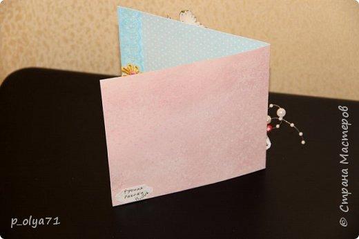 ЗДРАВСТВУЙТЕ!!! Сегодня я заканчиваю отчёт о подарочках девочкам Полине    http://stranamasterov.ru/user/429450          и  Танюшке(её мама Вика     http://stranamasterov.ru/user/400747         )  В моих хотелках очень много новых техник,которые я бы очень хотела попробовать,одна из них - открытки! А раз повод нашёлся,я с удовольствием,пересмотрев уйму информации по этому поводу,пошла в магазин,купила очень красивую бумагу и,боясь всё напрочь испортить,принялась за дело)) Появились вот такие(на мой,нескромный взгляд)),простенькие,но в то же время милые,нежненькие открыточки!!)) Очень мне понравились! А как мне понравилось делать открытки,вы и представить не можете)))) Теперь к моим любимым видам работ,от которых мне трудно отрываться, прибавилась ещё одна!)) фото 7