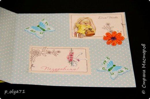 ЗДРАВСТВУЙТЕ!!! Сегодня я заканчиваю отчёт о подарочках девочкам Полине    http://stranamasterov.ru/user/429450          и  Танюшке(её мама Вика     http://stranamasterov.ru/user/400747         )  В моих хотелках очень много новых техник,которые я бы очень хотела попробовать,одна из них - открытки! А раз повод нашёлся,я с удовольствием,пересмотрев уйму информации по этому поводу,пошла в магазин,купила очень красивую бумагу и,боясь всё напрочь испортить,принялась за дело)) Появились вот такие(на мой,нескромный взгляд)),простенькие,но в то же время милые,нежненькие открыточки!!)) Очень мне понравились! А как мне понравилось делать открытки,вы и представить не можете)))) Теперь к моим любимым видам работ,от которых мне трудно отрываться, прибавилась ещё одна!)) фото 5