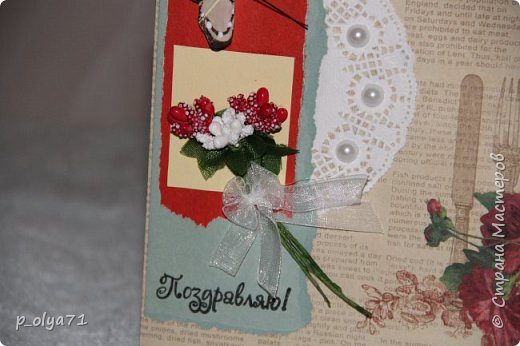 ЗДРАВСТВУЙТЕ!!! Сегодня я заканчиваю отчёт о подарочках девочкам Полине    http://stranamasterov.ru/user/429450          и  Танюшке(её мама Вика     http://stranamasterov.ru/user/400747         )  В моих хотелках очень много новых техник,которые я бы очень хотела попробовать,одна из них - открытки! А раз повод нашёлся,я с удовольствием,пересмотрев уйму информации по этому поводу,пошла в магазин,купила очень красивую бумагу и,боясь всё напрочь испортить,принялась за дело)) Появились вот такие(на мой,нескромный взгляд)),простенькие,но в то же время милые,нежненькие открыточки!!)) Очень мне понравились! А как мне понравилось делать открытки,вы и представить не можете)))) Теперь к моим любимым видам работ,от которых мне трудно отрываться, прибавилась ещё одна!)) фото 22