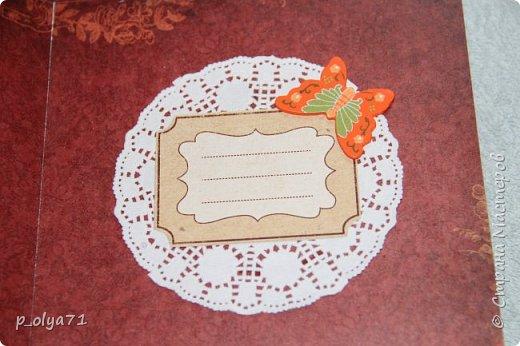 ЗДРАВСТВУЙТЕ!!! Сегодня я заканчиваю отчёт о подарочках девочкам Полине    http://stranamasterov.ru/user/429450          и  Танюшке(её мама Вика     http://stranamasterov.ru/user/400747         )  В моих хотелках очень много новых техник,которые я бы очень хотела попробовать,одна из них - открытки! А раз повод нашёлся,я с удовольствием,пересмотрев уйму информации по этому поводу,пошла в магазин,купила очень красивую бумагу и,боясь всё напрочь испортить,принялась за дело)) Появились вот такие(на мой,нескромный взгляд)),простенькие,но в то же время милые,нежненькие открыточки!!)) Очень мне понравились! А как мне понравилось делать открытки,вы и представить не можете)))) Теперь к моим любимым видам работ,от которых мне трудно отрываться, прибавилась ещё одна!)) фото 24