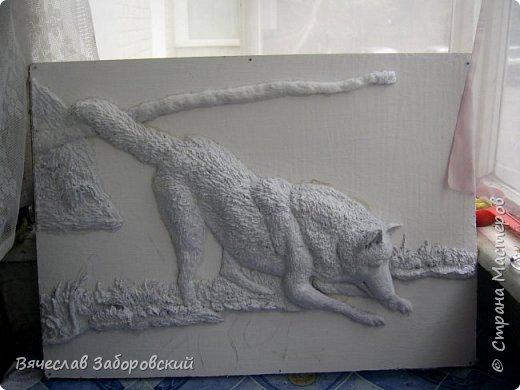 Эскиз картины, выполнен на листе ватмана акварельными красками. Эскиз скопирован по картинке из интернета. фото 2