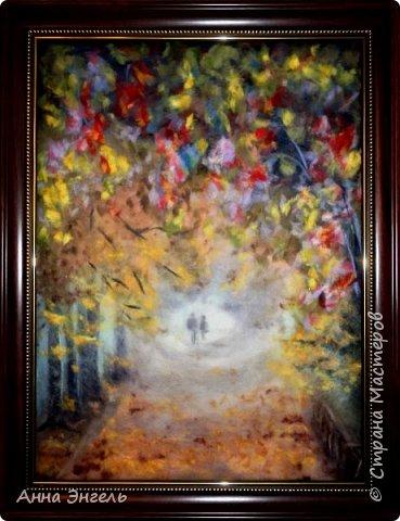 <<Девичий виноград>> - Шерстяная акварель - картина моего сына Левы, сложный и тяжелый недельный труд - 30х40 фото 1
