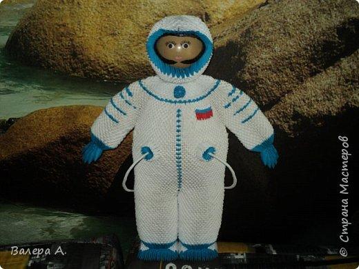 Космонавт. фото 1
