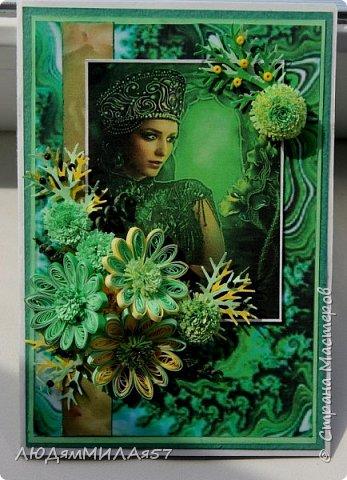 Здравствуйте всем!!!Заканчиваю свою серию открыток по Бажовским сказам. Заканчивается фантазия,заканчиваются картинки и вдохновение просится на отдых.Наверное я бы не стала делать и эти открытки,но уж больно хотелось сделать открытку на акварельном фоне....... фото 14
