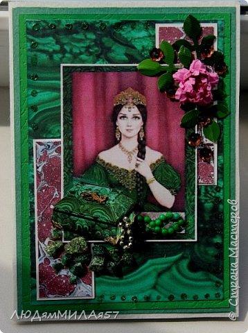Здравствуйте всем!!!Заканчиваю свою серию открыток по Бажовским сказам. Заканчивается фантазия,заканчиваются картинки и вдохновение просится на отдых.Наверное я бы не стала делать и эти открытки,но уж больно хотелось сделать открытку на акварельном фоне....... фото 15