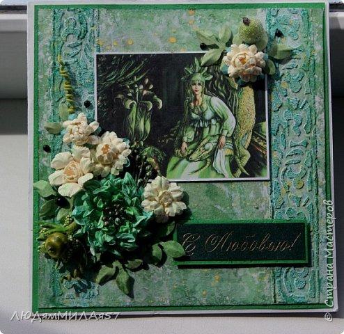 Здравствуйте всем!!!Заканчиваю свою серию открыток по Бажовским сказам. Заканчивается фантазия,заканчиваются картинки и вдохновение просится на отдых.Наверное я бы не стала делать и эти открытки,но уж больно хотелось сделать открытку на акварельном фоне....... фото 8