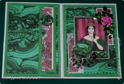 Здравствуйте всем!!!Заканчиваю свою серию открыток по Бажовским сказам. Заканчивается фантазия,заканчиваются картинки и вдохновение просится на отдых.Наверное я бы не стала делать и эти открытки,но уж больно хотелось сделать открытку на акварельном фоне....... фото 16