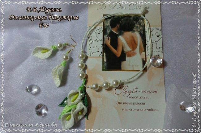 Приветствую всех кто заглянул на маю страничку продолжаю тему свадебной тематике и цветы из джута. На этот раз это набор бижутерии с цветами из джута фото 2