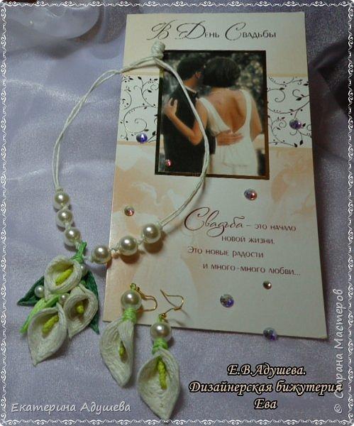 Приветствую всех кто заглянул на маю страничку продолжаю тему свадебной тематике и цветы из джута. На этот раз это набор бижутерии с цветами из джута фото 3