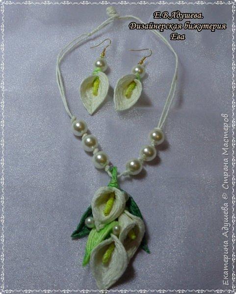 Приветствую всех кто заглянул на маю страничку продолжаю тему свадебной тематике и цветы из джута. На этот раз это набор бижутерии с цветами из джута фото 1