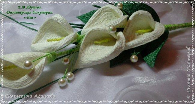 Приветствую всех кто заглянул на маю страничку продолжаю тему свадебной тематике и цветы из джута. На этот раз это набор бижутерии с цветами из джута фото 10