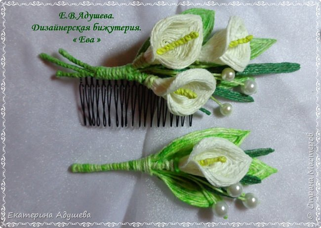 Приветствую всех кто заглянул на маю страничку продолжаю тему свадебной тематике и цветы из джута. На этот раз это набор бижутерии с цветами из джута фото 11