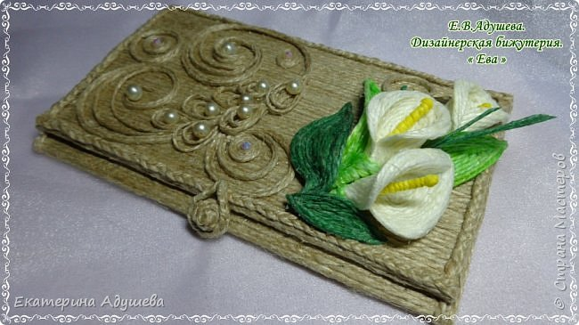 Приветствую всех кто заглянул на маю страничку продолжаю тему свадебной тематике и цветы из джута. На этот раз это набор бижутерии с цветами из джута фото 6