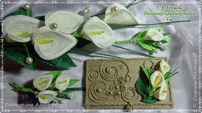Приветствую всех кто заглянул на маю страничку продолжаю тему свадебной тематике и цветы из джута. На этот раз это набор бижутерии с цветами из джута фото 5