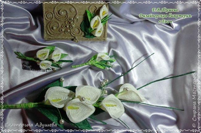 Приветствую всех кто заглянул на маю страничку продолжаю тему свадебной тематике и цветы из джута. На этот раз это набор бижутерии с цветами из джута фото 8