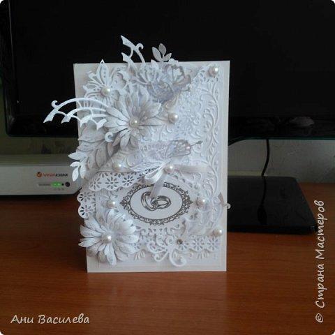 Сватбена картичка с кутия фото 1