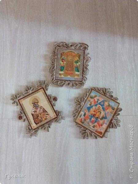 Три в одном фото 1