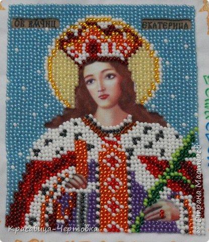 Св. Муч. Наталья (Продам недорого) фото 2