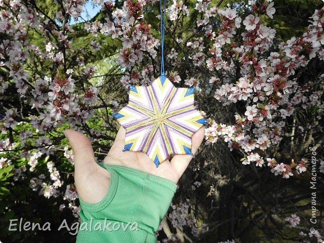 """Сегодня я хочу показать плетение мандалы на картонной основе. Эта мандалу еще называют """"Португальская звезда"""" фото 23"""