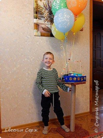 Добрый день жители страны!!! Сегодня внуку 5 лет!!! и я с таким вот подарочком!!!! фото 10