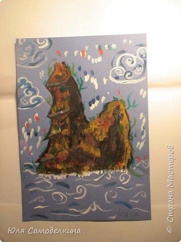 Я попробовала нарисовать гуашью горы. Это небольшой рисунок на листе А-4 фото 1