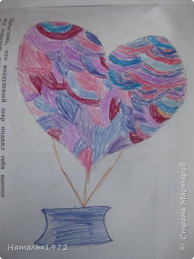 Рисуем воздушные шары. фото 4