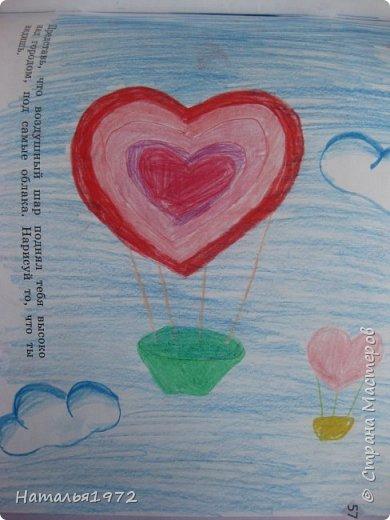 Рисуем воздушные шары. фото 3