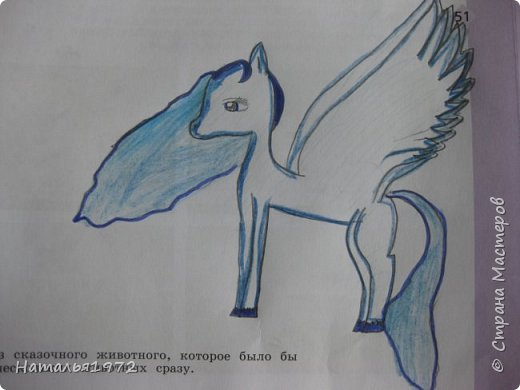 Несуществующие животные. фото 1