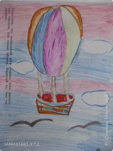 Рисуем воздушные шары. фото 1