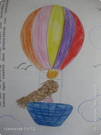 Рисуем воздушные шары. фото 2