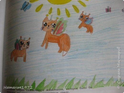 Несуществующие животные. фото 3
